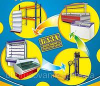 Выкуп паллетных стеллажей бу. Срочный выкуп торгового оборудования бу Киев.