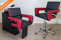 Комплект парикмахерской мебели Flamingo Shelley