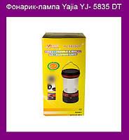 Фонарик лампа Yajia YJ- 5835 DT!Опт