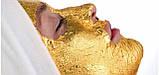 Золотая маска golden facial mask mineral, фото 2