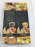 Золотая маска golden facial mask mineral, фото 3