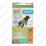 Садовые перчатки, фото 2