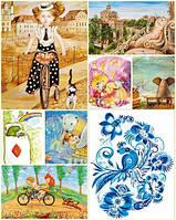 Листівки з ілюстраціями