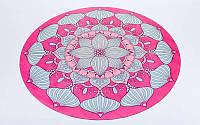 Коврик для йоги замшево-каучуковый 3мм двухслойный(розовый,диаметр 150см)