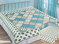 Красивое покрывало для кровати Love You одеяло двусторонее Джулиана 230х250