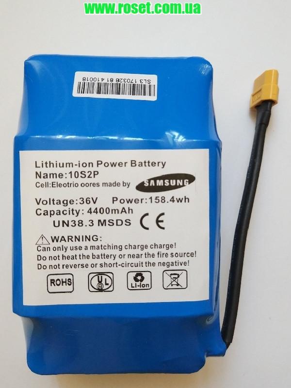 Аккумулятор для гироборда 10S2P - 36V  4,4 AН