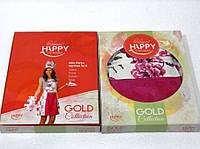 Набор кухонный Happy Gold в коробке 4