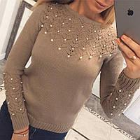 Женский красивый джемпер/свитер с жемчугом (5 цветов)