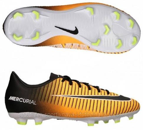 bc9d27ba Детские футбольные бутсы Nike Mercurial Vapor XI FG 831945-801 - Sport-Leader  в