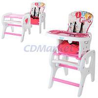Bambi Акция! Детский стульчик-трансформер для кормления Bambi M 0816-18. Скидка 4% на товары для младенцев при покупке стульчика! Спешите, количество