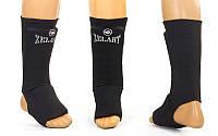 Защита для голени и стопы чулочного типа Zelart