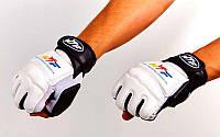 Перчатки для тхэквондо с фиксатором запястья WTF белый XL