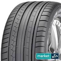 Летние Dunlop SP Sport Maxx GT (255/45R20 101W)