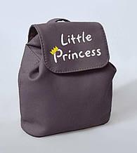 "Детский рюкзак ""Little Princess"" 03"