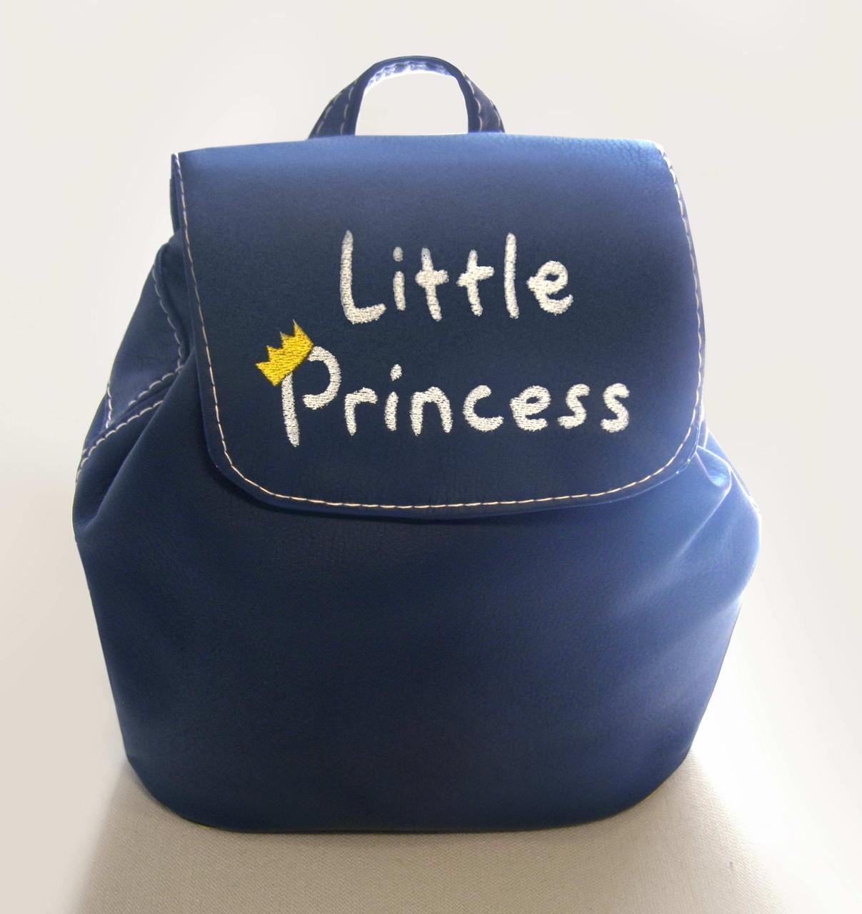 "Детский рюкзак ""Little Princess"" 05"
