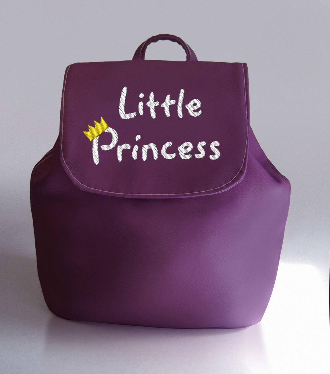"Детский рюкзак ""Little Princess"" 07"