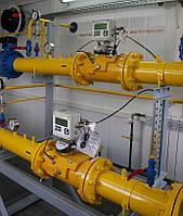 Проектирование, производство и монтаж газорегуляторных пунктов и узлов учета газа