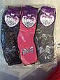 Носок корона женский махра, фото 4