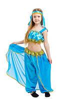 """Детский карнавальный костюм """"Принцесса Жасмин"""" для девочки"""