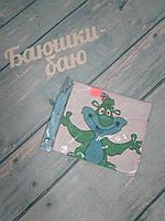 """Пеленка в детскую кроватку """"Непромокашка"""", (махра, ПВХ), 96х72"""