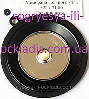 Мембрана рез.78 мм в сборе (без фир.уп) вод.узла кол.Neva Lux5513, 5514, 5515, арт.3224-71.00, код сайта 0227