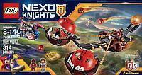 LEGO NexoKnights Chaos Chariot Безумная колесница укротителя 70314