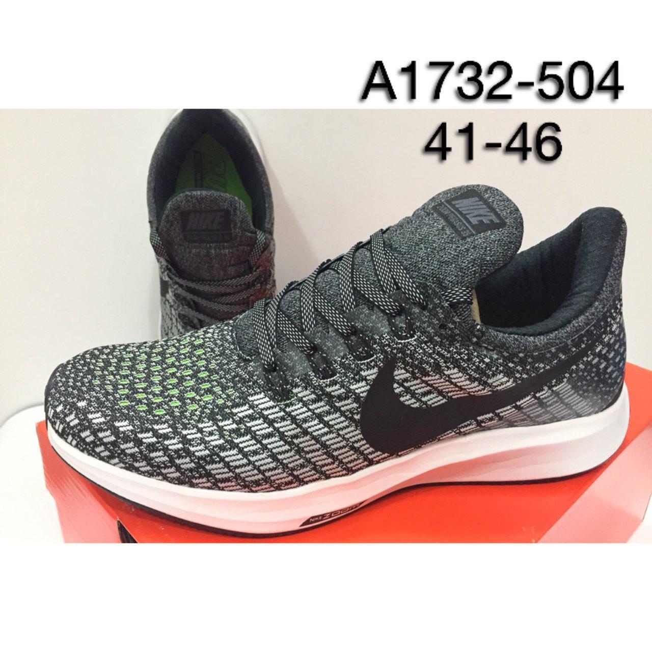 ee52eb9b Мужские кроссовки Nike оптом : продажа, цена в Одессе. одежда, обувь ...