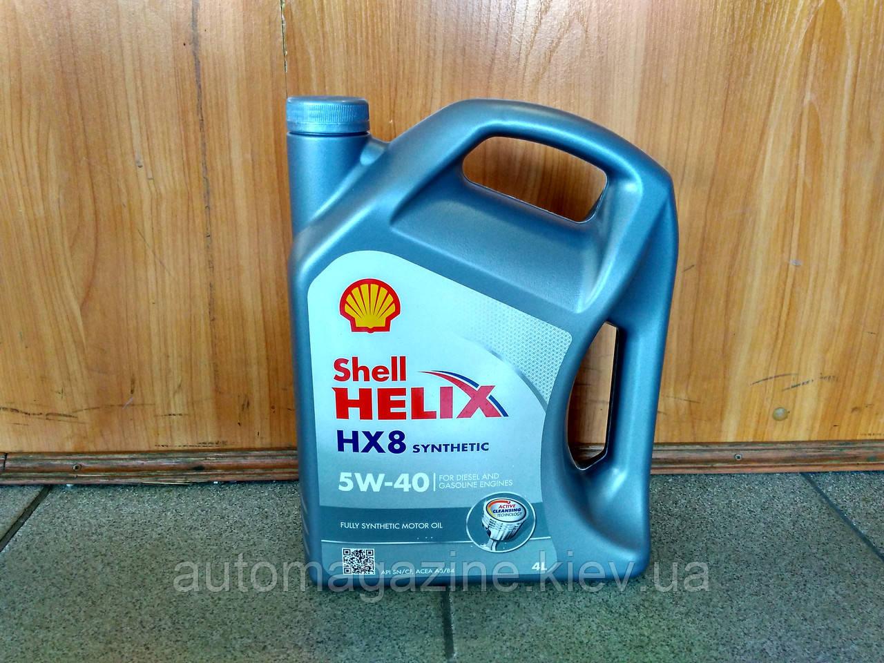 Масло моторное Shell Helix HX8 5W-40 (4л) - Автомагазин на Позняках в Киеве