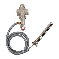 Клапан предохранительный с капилляром WATTS термостатический