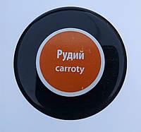 Фарба спрей руда для замші, велюру Блискавка 100мл, фото 1