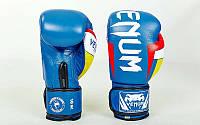 Перчатки боксерские VENUM (кожа) 12oz, Синий