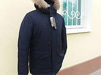 Пуховик зимний мужской