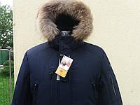 Пуховик аляска зимний мужской