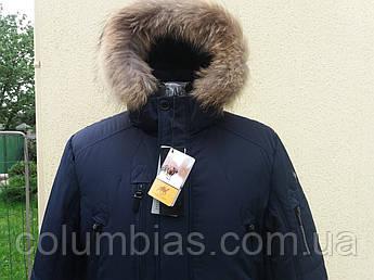 Пуховик аляска зимний мужской -38 мороза