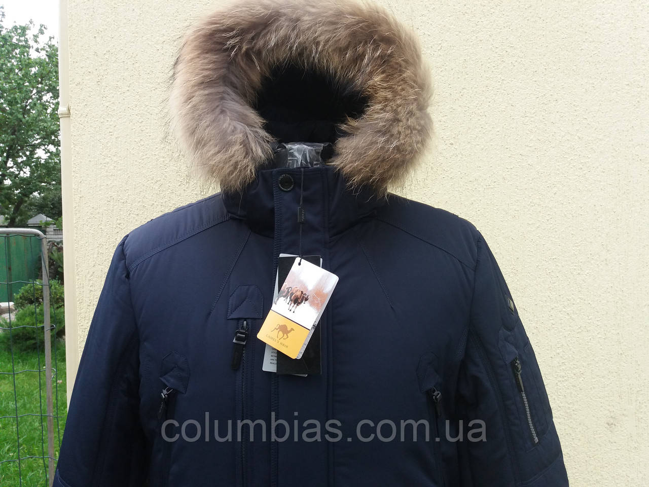 Зимняя мужская куртка аляскана верблюжей шерсти
