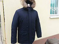 Куртка зимняя аляска на верблюжей шерсти