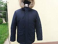 Пуховик мужской зимняя мужская куртка на верблюжей шерсти