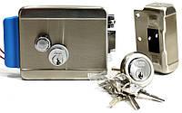 Накладной универсальный электромеханический замок AX091 из нержавеющей стали в комплекте с 5-ю ключами