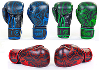 Перчатки боксерские на липучке VENUM FUSION (кожа)