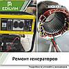 Перемотка генераторов напряжения 1-но и 3-х фазных на базе ДВС