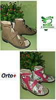 Ортопедические босоножки Orto+ S-813 размер 31-35