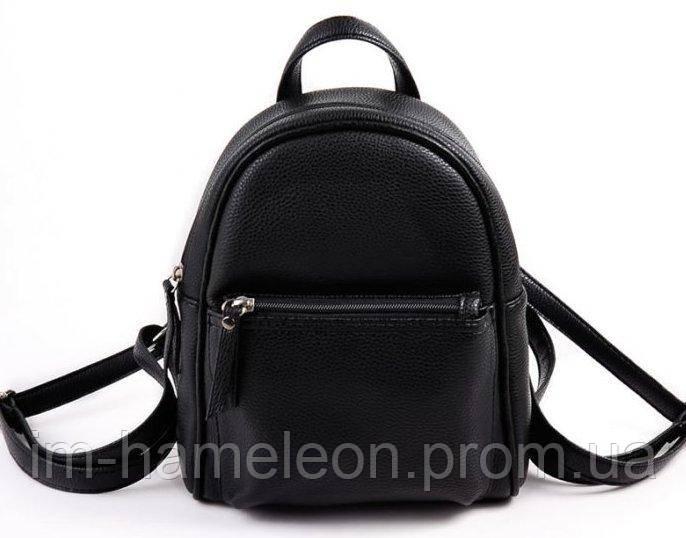 d61c5f1ab886 Женский кожаный рюкзак маленький - Интернет-магазин