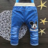 Модные джинсы для мальчика на рост 110.