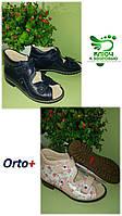 Ортопедические босоножки Orto+ S-817 размер 31-35