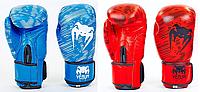 Перчатки боксерские кожаные на липучке VENUM (р-р 10-12oz)