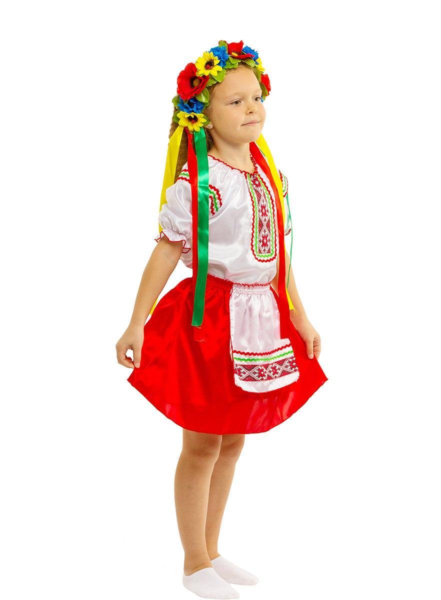 """Детский карнавальный костюм """"Украинка №1"""" для девочки"""