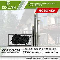 """Обновление модельного ряда 75SWS -ТМ """"Насосы плюс оборудование"""""""