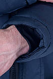 Чоловіча зимова куртка, синього кольору., фото 8