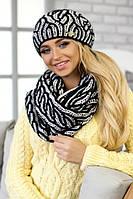 Зимний женский комплект «Бетти» (шапка и снуд) Черный