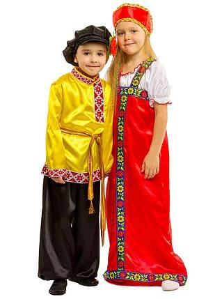 """Дитячий карнавальний костюм """"Іванушка"""" для хлопчика, фото 2"""